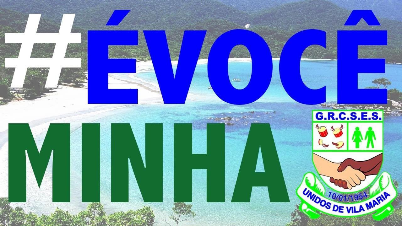 Unidos de Vila Maria 2016 – Samba Campeão