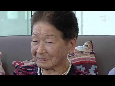 Japonesa de 90 anos planta chá preto